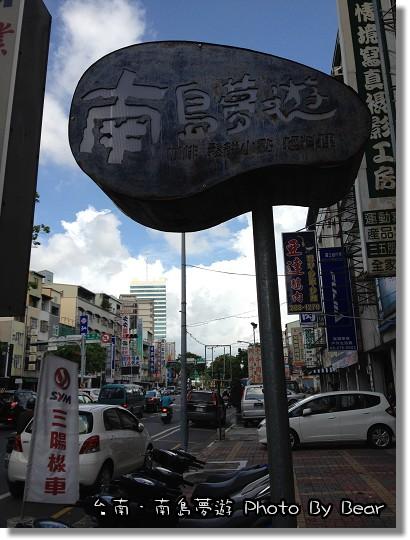 20130824南島夢遊-001