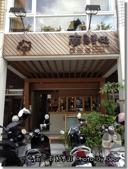20130824南島夢遊-002