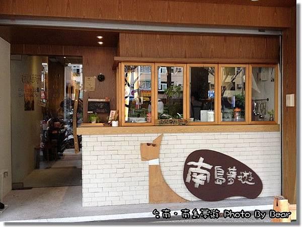 20130824南島夢遊-003
