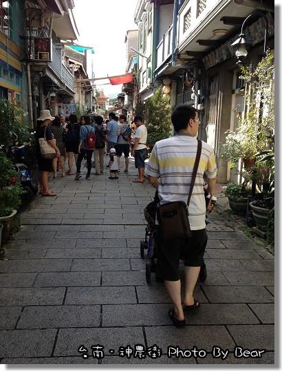20130824神農街-011.jpg