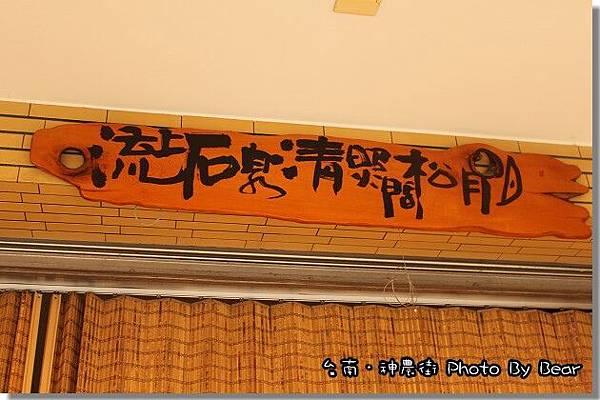 20130824神農街-031.jpg