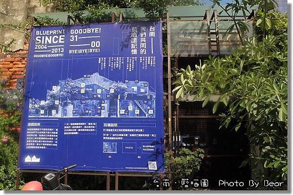 20130824藍晒圖-008.jpg