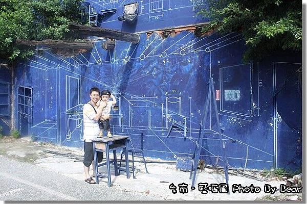 20130824藍晒圖-012.jpg
