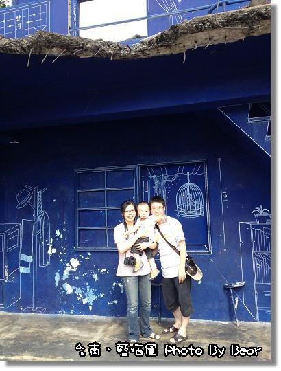 20130824藍晒圖-019.jpg