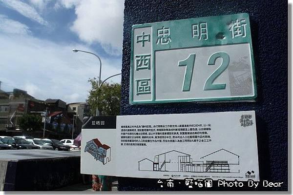 20130824藍晒圖-024.jpg