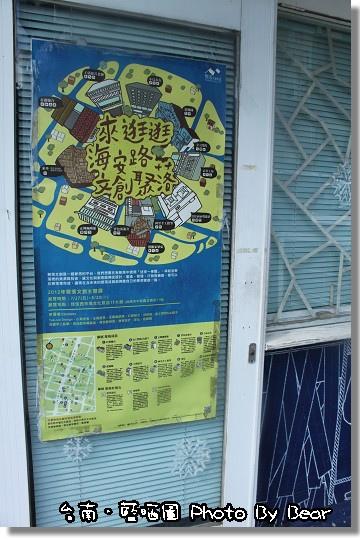 20130824藍晒圖-026.jpg