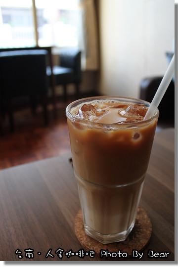 20130826人拿咖啡吧-106.jpg