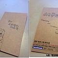 20130824南島夢遊-045