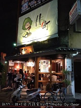 20130920新竹井町-001