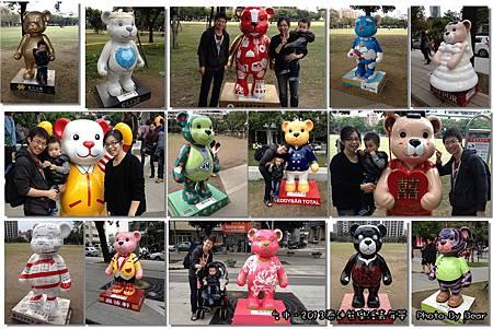 20131216泰迪熊-001.jpg