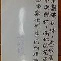CIMG1429 (2).JPG