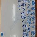 CIMG1430 (2).JPG