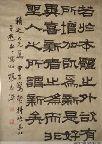 張志潭書法2.jpg