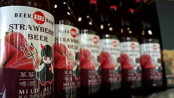 草莓啤酒01