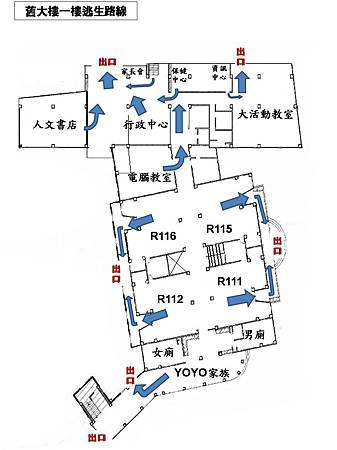 舊大樓1樓.jpg