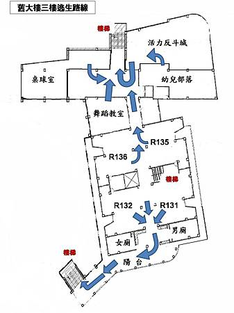 舊大樓3樓.jpg
