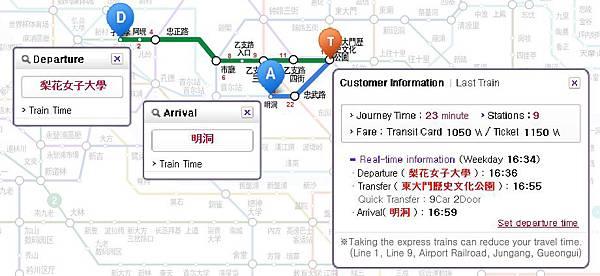 지하철 중국어