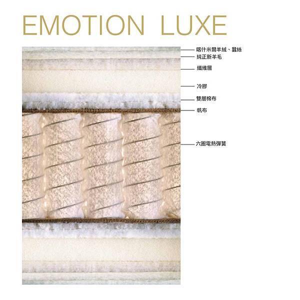Emotion Luxe.jpg