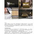 室內雜誌278期十一月 hot news p-2.jpg