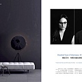 CORE-no7-百年經典專訪-1.jpg