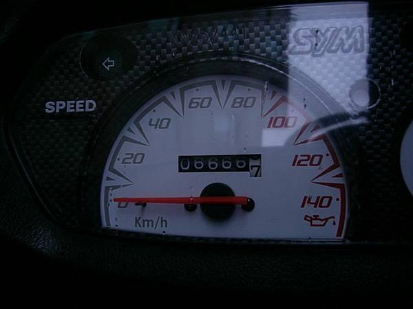 機車里程達6666km留念