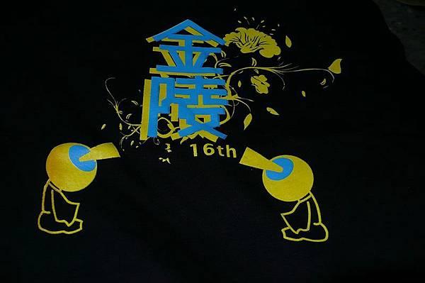 紀念衫上的logo