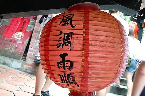 風調雨順紅燈籠