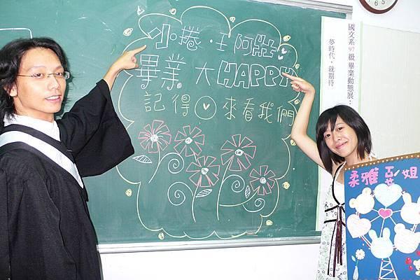 我們家學妹幫我們畫的黑板
