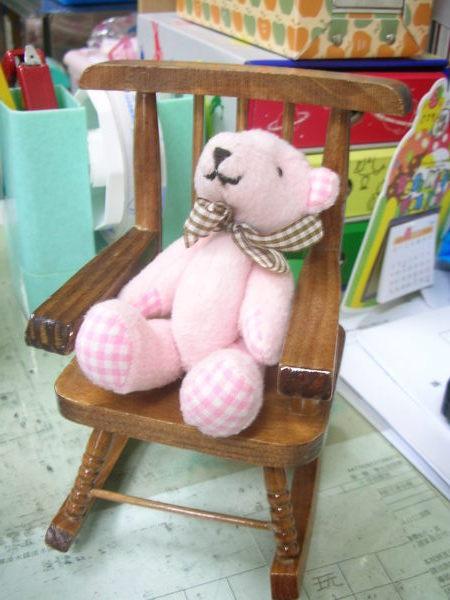 小熊坐搖椅