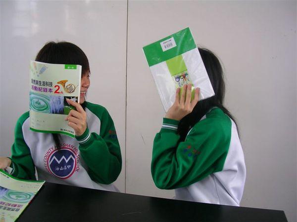 這兩位同學?!
