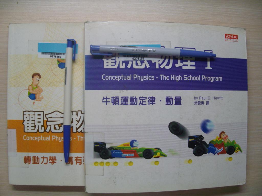 GEDC0655