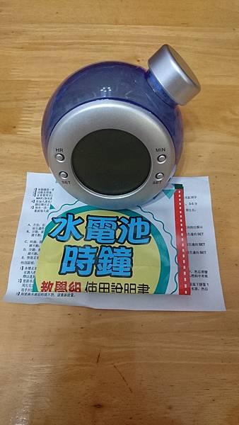 DSC_0156.JPG