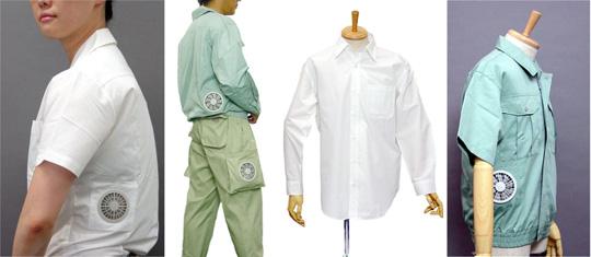 kuchofuku-air-conditioned-shirt.jpg