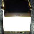 Fujitsu Solar Cubic A-1-product.png
