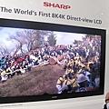 Sharp 8K4K Super High-Def TV.bmp