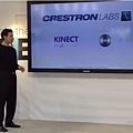 Crestron&Kinect-01.jpg