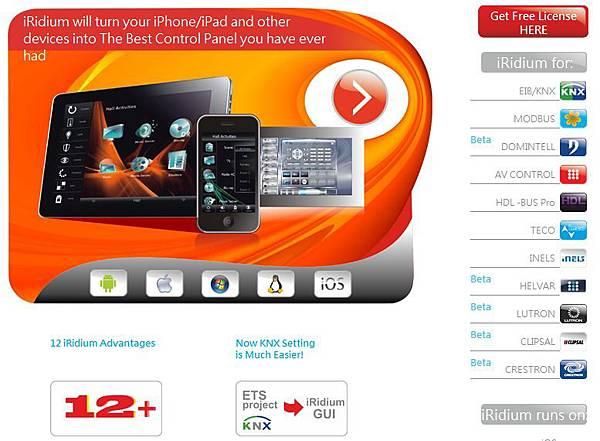iRidium-Mobile-02.jpg