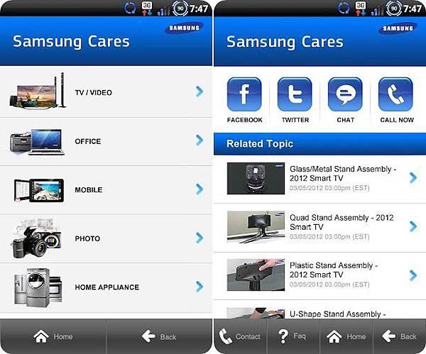 SamsungCares-app_2.jpg