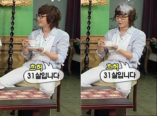 지금은 꽃미남시대_3.jpg