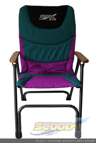沙發椅.jpg