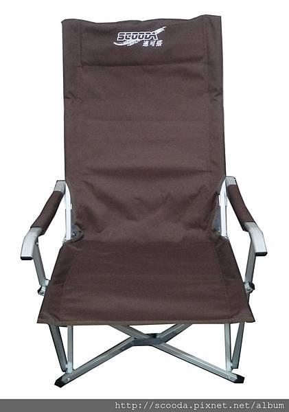 新椅子正面.jpg