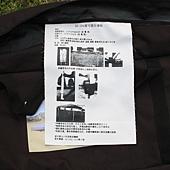 外袋內說明書與拖輪外袋