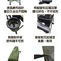 太陽椅特色組圖.jpg
