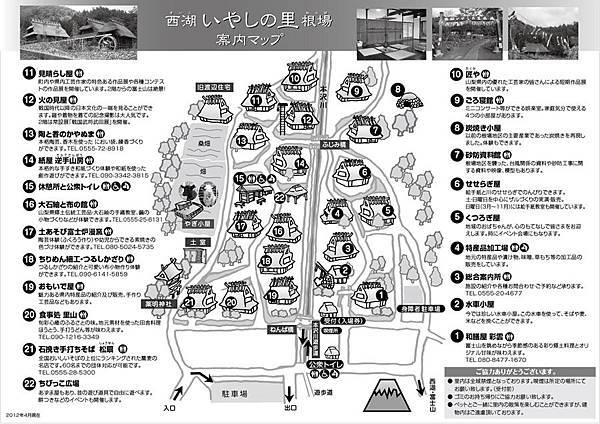 annai-map