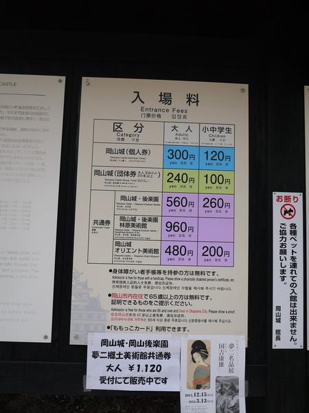 P1050196.jpg