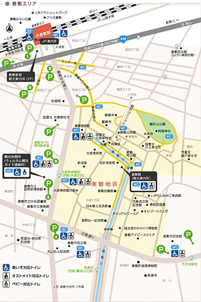 sightseeingmap_kurashikiarea