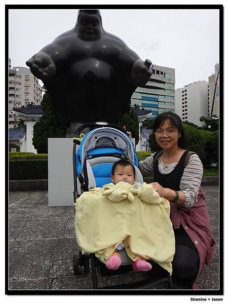 2011-11-26-03.JPG