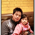 2012-01-27-11.JPG