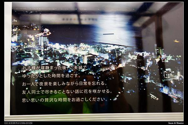 nEO_IMG_20215-04-07 D4 (69)