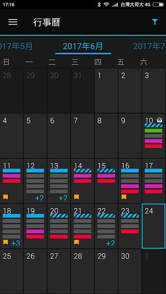 Screenshot_2017-06-24-17-16-30-161_com.garmin.android.apps.connectmobile.png